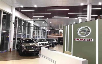 GAC MOTOR's newly opened store in St. Petersburg