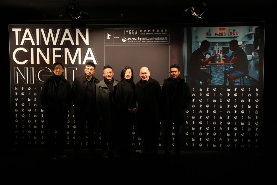 "Crews of ""Days (Rizi)"" and TAICCA's president, Ching Fang HU, at Taiwan Cinema Night."