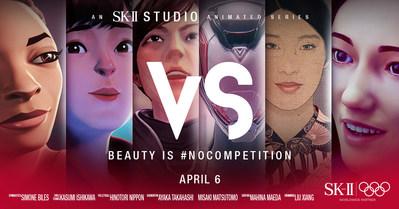 SK-II Studio VS Series