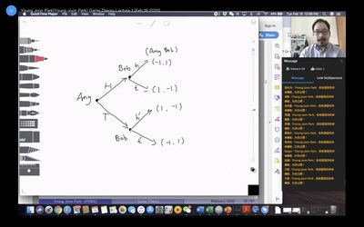 Professor Park draws binomial tree online