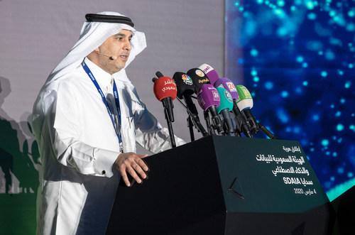 Dr Abdullah Bin Sharaf Al-Ghamdi President of SDAIA at the SDAIA brand launch event