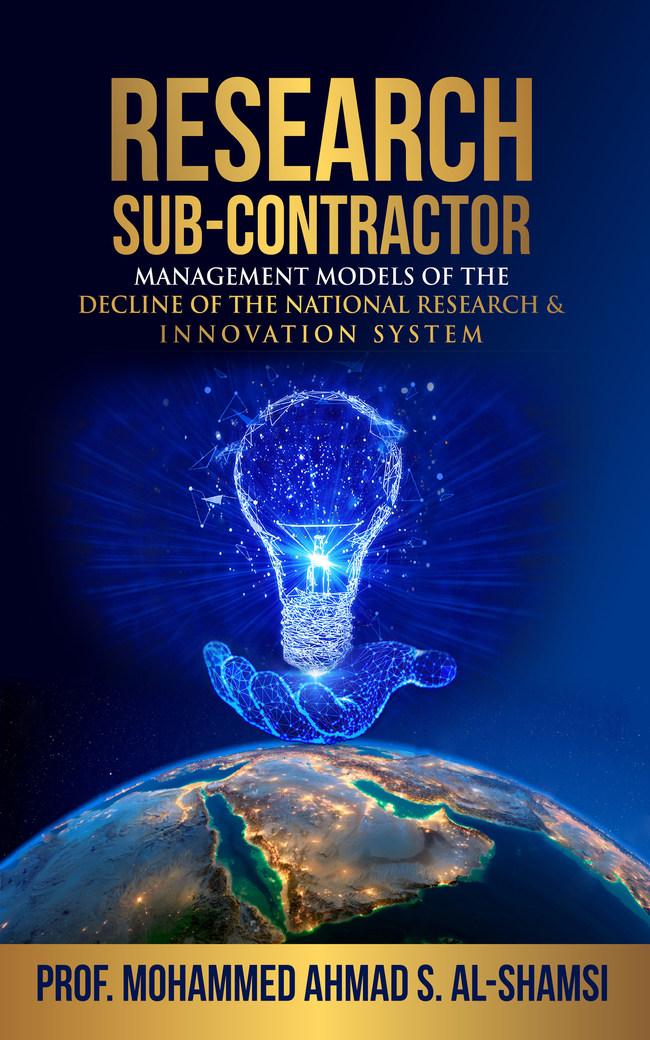 E-Book Cover image of Research Sub-Contractor