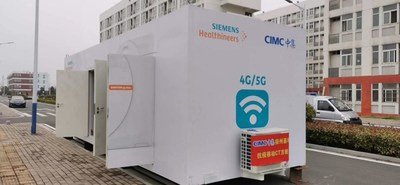 CIMC-produced Mobile Cabins Put Into Use in Chinese Hospitals to Help Combat Coronavirus