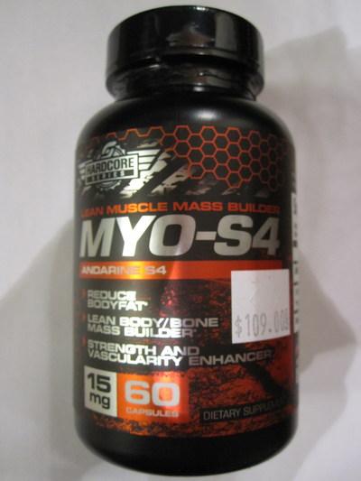 MYO-S4 (CNW Group/Health Canada)