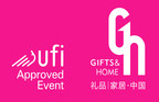 Shenzhen Gifts & Home Fair Spring Edition is re-scheduled to May 25-28, 2020