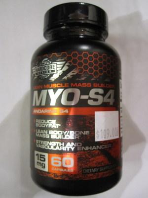 MYO-S4 (Groupe CNW/Santé Canada)
