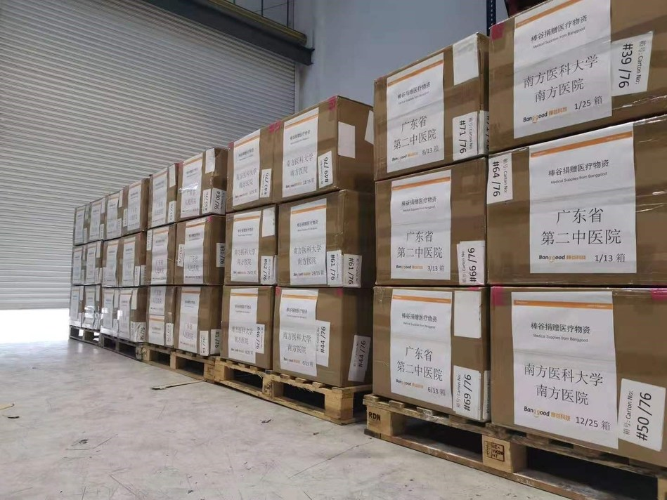 Banggood donated 30,000 Valmy FFP3 respiratory flu masks on January 28 to Southern Medical University Nanfang Hospital, Guangdong Second Traditional Chinese Medicine Hospital and Guangdong Provincial People's Hospital — all three of which sent medical teams to Wuhan to assist in the fight against the epidemic.