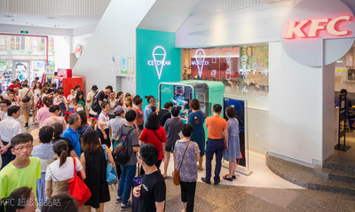 Yum China Named to Fast Company's Annual List of the World's Most Innovative Companies for 2020