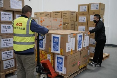 The second batch of protective suits UNDP donates to China arrives in Beijing.