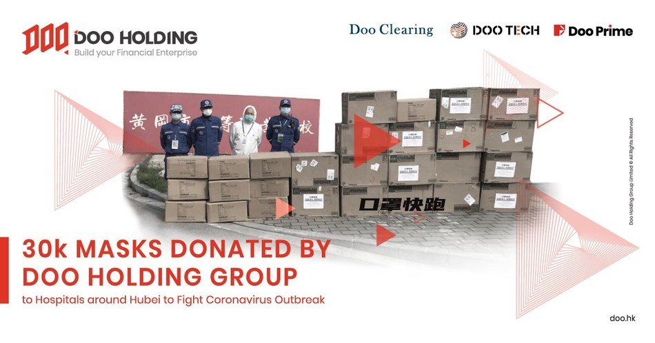 Doo Holding Group Donates 30k Masks to Hospitals in Hubei to Fight Coronavirus Outbreak