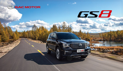 Pic 1: The GS8 luxury flagship 7-seat SUV