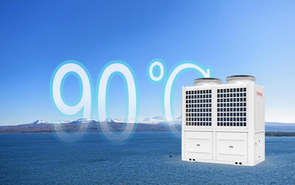HeatForce Series CO2 Heat Pump Water Heating System