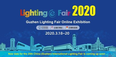 Lighting e Fair 2020 will be launched for the first time on March 18