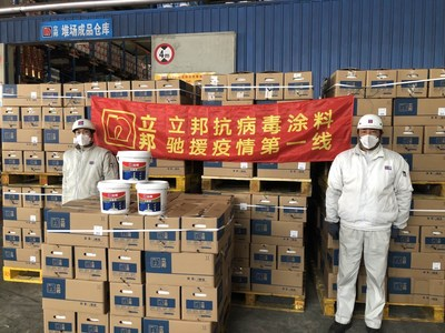 Nippon Paint and Corning Incorporated donated lab-tested antivirus coatings to hospitals in Hubei
