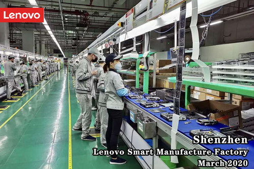 Lenovo Shenzhen Smart Manufacturing Factory, March 2020