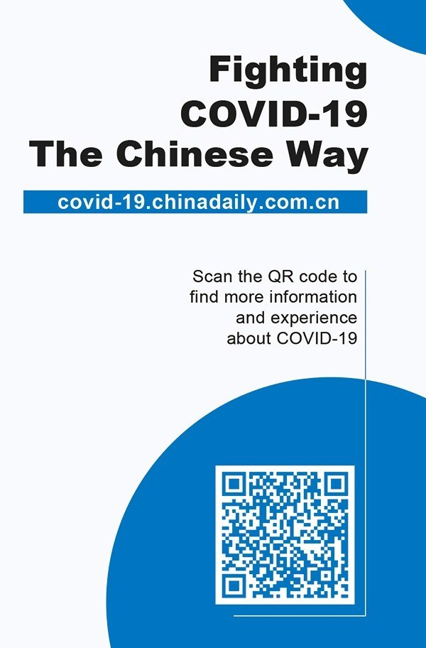Scan the QR code to know more about COVID-19.