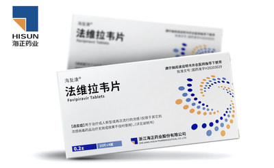 Favipiravir Tablets produced by Zhejiang Hisun Pharmaceutical Co., Ltd. (PRNewsfoto/Zhejiang Hisun Pharmaceutical)