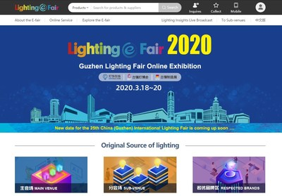 "Lighting e Fair 2020 opens with ""cloud gathering"" of lighting manufacturers"
