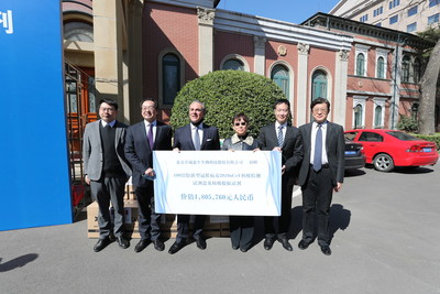 Luca Ferrari, Italian ambassador to China (third from left); Li Xiaolin, president of the Chinese People's Association for Friendship with Foreign Countries (third from right); Song Jingwu, vice president of the Chinese People's Association for Friendship with Foreign Countries (second from left); Li Xikui, vice president of the Chinese People's Association for Friendship with Foreign Countries and director of the China Peace and Development Foundation (first from right); Zhang Xiaojun, director of XABT (first from left); and senior consultant Liu Wei (second from right)