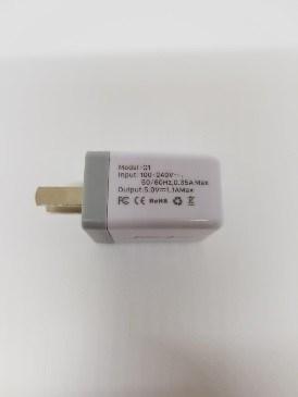 NAFUMI Smart USB Charger (CNW Group/Health Canada)