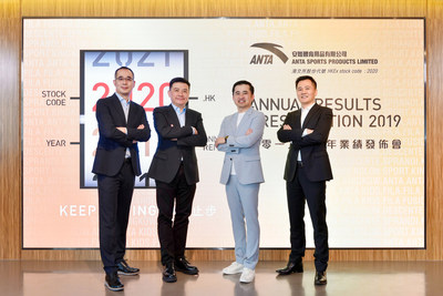 ANTA Group announced the most impressive annual report in its history
