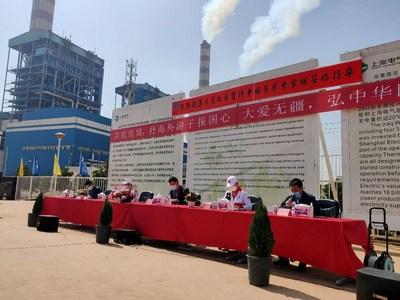 Equipe de assistência médica na termoelétrica de Wassit, no Iraque (PRNewsfoto/Shanghai Electric)