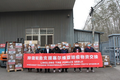 Linglong Tire Donated Medical Supplies to Serbia to Fight COVID-19