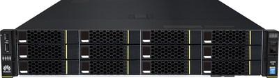 Le serveur FusionServer Pro 2288H V5 de Huawei (PRNewsfoto/Huawei)
