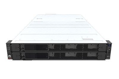 Le serveur FusionServer Pro 2298 V5 de Huawei (PRNewsfoto/Huawei)
