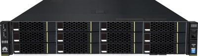 Huawei FusionServer Pro 2288H V5 (PRNewsfoto/Huawei)