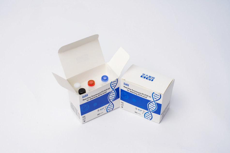 BGI's RT-PCR kit for detecting SARS-CoV-2