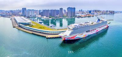 Norwegian Joy berthing at Qingdao International Cruise Terminal