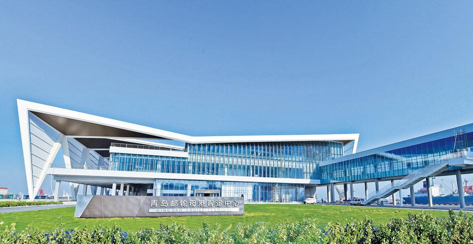 Passenger Transportation Center of Qingdao International Cruise Terminal