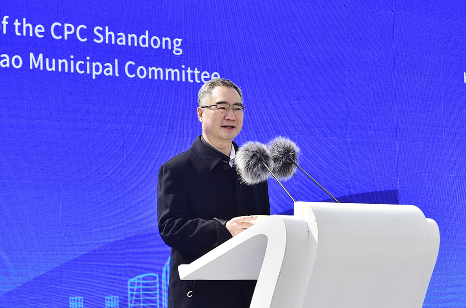 Wang Qingxian, member of the Standing Committee of CPC Shandong Provincial Committee and Secretary of CPC Qingdao Municipal Committee, speaks at the event.