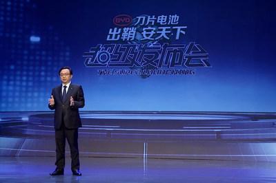 Wang Chuanfu no evento de lançamento (PRNewsfoto/BYD Company Limited)