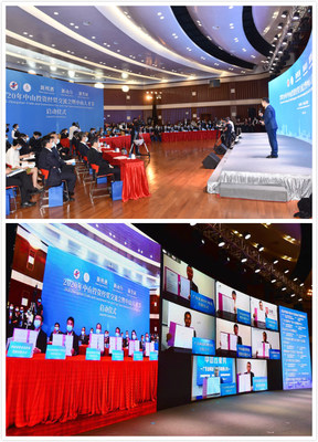The 2020 Zhongshan Trade and Investment Fair and Top Talent Networking Zhongshan was held on March 28.