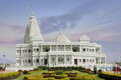 Jagadguru Kripalu Parishat contributes 100 Lakhs to PM CARES Fund for Covid-19 relief