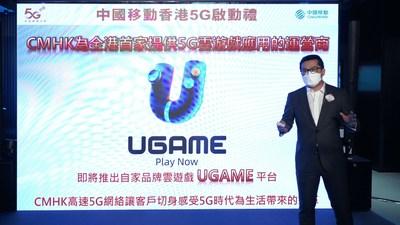 CMHK selects Ubitus for UGAME service