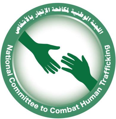 المملكة العربية السعودية تطلق إجراءات جديدة ضد مكافحة الاتجار بالأشخاص