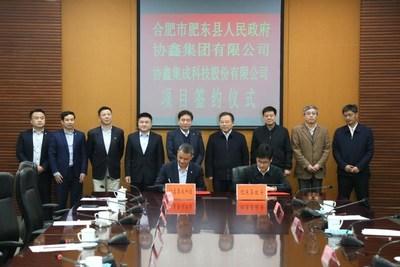 GCL-SI firma un acuerdo con el Gobierno del Condado Feidong en Hefei, provincia de Anhui en el este de China, el 27 de marzo de 2020. (PRNewsfoto/Xinhua Silk Road)