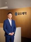 Yuyu Pharma Appoints Robert Wonsang Yu as President Designate