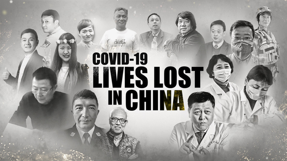 CGTN launches an interactive memorial page.