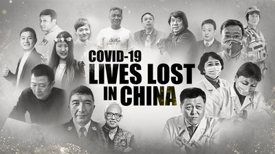 CGTN: Remembering the medical professionals we've lost to coronavirus