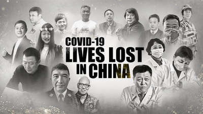 CGTN lança página memorial interativa. (PRNewsfoto/CGTN)