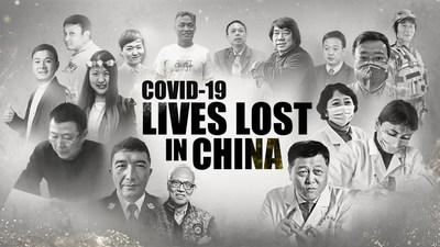 CGTN lanza una página interactiva en memoria de los caídos por COVID-19. (PRNewsfoto/CGTN)