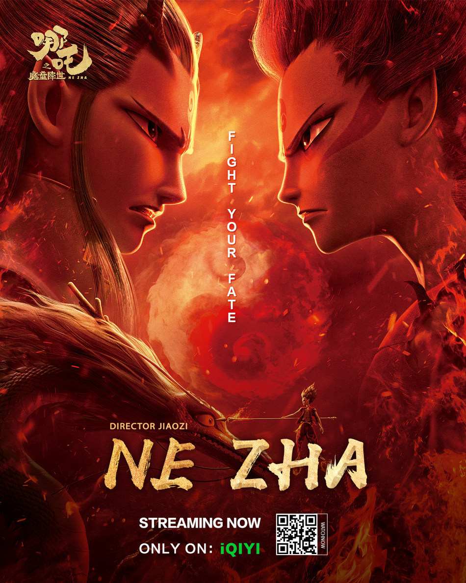 """iQIYI Launches Chinese Animated Blockbuster """"Nezha"""" Exclusively Across Nine Southeast Asian Countries"""