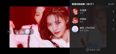 """iQIYI's AI Radar """"Qiguan"""" feature allows users to have quick access to a contestant's biography and previous works."""