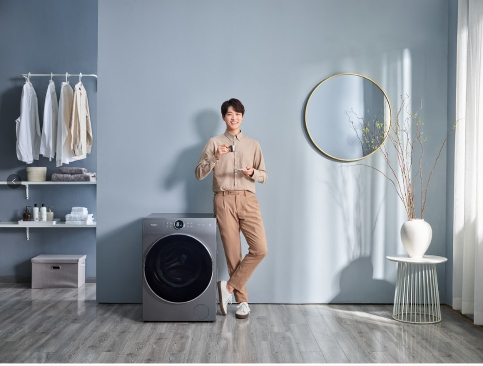 Key words: superstar, Whirlpool, roller washing machine, washing and drying all-in-one machine, ozone, sterilization, wonderful life, Health, Family, New Products in 2020,domestic life;