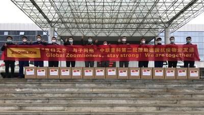 Zoomlion dona tercer lote de suministros médicos a más de 40 países que combaten el COVID-19