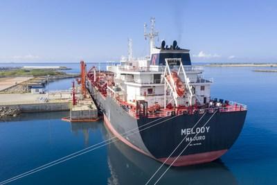 Sinopec continúa el crecimiento internacional y comienza las operaciones de depósito de petróleo en el puerto Hambantota de Sri Lanka (PRNewsfoto/SINOPEC)